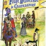 FETE MEDIÉVALE DE CHATEAUFORT (78) dans Evenements images-150x150